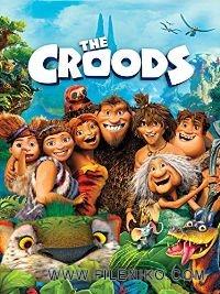 دانلود انیمیشن غارنشینان  The Croods دوبله فارسی + دو زبانه انیمیشن مالتی مدیا