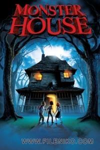 دانلود انیمیشن Monster House خانه هیولا دوبله فارسی دو زبانه انیمیشن مالتی مدیا