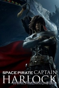 دانلود انیمیشن Space Pirate:Captain Harlock دزدان فضایی:کاپیتان هارلوک زبان اصلی با زیرنویس فارسی انیمیشن مالتی مدیا