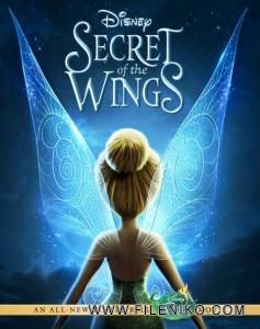 دانلود انیمیشن Secret of the Wings راز بالها دوبله فارسی انیمیشن مالتی مدیا