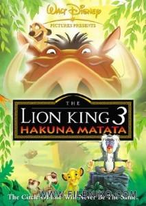 دانلود انیمیشن The Lion King 3 شیرشاه ۳ دوبله فارسی دو زبانه انیمیشن مالتی مدیا