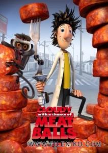 دانلود انیمیشن Cloudy with a Chance of Meatballs ابری با احتمال بارش کوفته قلقلی دوبله فارسی انیمیشن مالتی مدیا