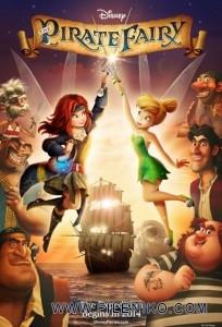 دانلود انیمیشن The Pirate Fairy تینکربل و پری دریانورد دوبله فارسی دوزبانه انیمیشن مالتی مدیا