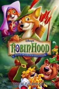 دانلود انیمیشن خاطره انگیز Robin Hood رابین هود دوبله فارسی دوزبانه انیمیشن مالتی مدیا