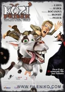 دانلود انیمیشن Goat Story ماجرای بزی دوبله فارسی انیمیشن مالتی مدیا