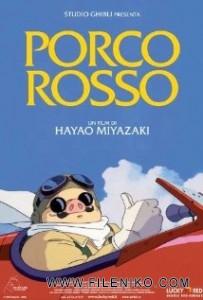 دانلود انیمیشن Porco Rosso پورکو روسو با زیرنویس فارسی انیمیشن مالتی مدیا
