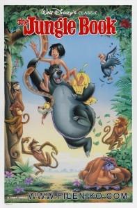 دانلود انیمیشن خاطره انگیز The Jungle Book کتاب جنگل دوبله فارسی دوزبانه انیمیشن مالتی مدیا