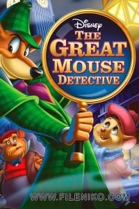 دانلود انیمیشن خاطره انگیز 1986 The Great Mouse Detective کارآگاه موش بزرگ دوبله فارسی انیمیشن مالتی مدیا