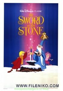 دانلود انیمیشن The Sword in the Stone شمشیر در سنگ زبان اصلی با زیرنویس فارسی انیمیشن مالتی مدیا