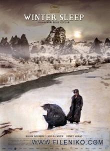 دانلود فیلم سینمایی Winter Sleep 2014 برنده نخل طلای بهترین فیلم از جشنواره کن 2014 با زیرنویس فارسی درام فیلم سینمایی مالتی مدیا