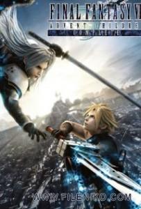 دانلود انیمیشن زیبای Final Fantasy VII: Advent Children فاینال فانتزی ۷: نجات کودکان  دوبله فارسی انیمیشن مالتی مدیا