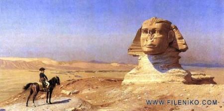نقاشی: دیدار ناپلئون بناپارت از اهرام مصر پس از فتح آن کشور