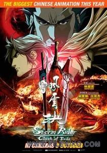 دانلود انیمیشن  Storm Rider Clash of the Evils سواران طوفان دوبله فارسی انیمیشن مالتی مدیا