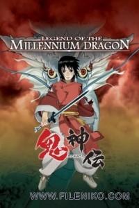 دانلود انیمیشن زیبای  افسانه اژدهای هزاره – Legend of the Millennium Dragon دوبله فارسی انیمیشن مالتی مدیا