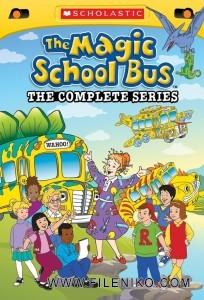 دانلود انیمیشن زیبای سفرهای علمی The Magic School Bus زبان اصلی - فصل اول انیمیشن مالتی مدیا مجموعه تلویزیونی