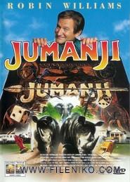 دانلود فیلم خاطره انگیز جومانجی Jumanji دوبله فارسی دو زبانه خانوادگی فانتزی فیلم سینمایی ماجرایی مالتی مدیا