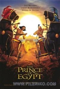 دانلود انیمیشن 1998 The Prince of Egypt عزیز مصر دوبله فارسی دو زبانه انیمیشن مالتی مدیا