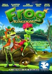 دانلود انیمیشن امپراطوری قورباغه – Frog Kingdom زبان اصلی انیمیشن مالتی مدیا