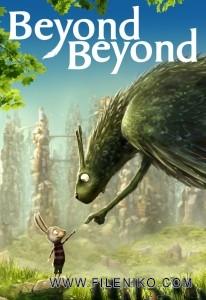 دانلود انیمیشن فراتر از ماورا – Beyond Beyond دوبله دو زبانه انیمیشن مالتی مدیا