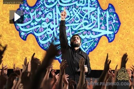 دانلود مداحی مجید بنی فاطمه شب دوم محرم 94 (کامل) مالتی مدیا مذهبی