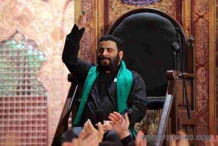 دانلود مداحی سید مهدی میرداماد شب دوم محرم 94 (کامل) مالتی مدیا مذهبی