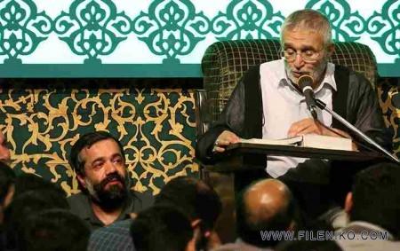 دانلود مداحی شب سوم محرم 94 با نوای حاج منصور ارضی مالتی مدیا مذهبی