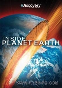 دانلود مستند Inside Planet Earth 2009 درون سیاره زمین دوزبانه دوبله فارسی+انگلیسی مالتی مدیا مستند
