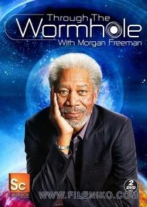 دانلود مجموعه مستند Through the Wormhole فصل نخست دوزبانه دوبله فارسی+انگلیسی مالتی مدیا مجموعه تلویزیونی مستند