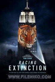 دانلود مستند Racing Extinction 2015 مالتی مدیا مستند
