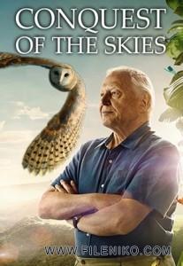 دانلود سریال مستند Conquest of the Skies تسخیر آسمان ها مالتی مدیا مستند مطالب ویژه