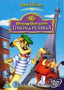 دانلود انیمیشن شام با تیمون و پومبا – Dining Out with Timon and Pumbaa دوبله فارسی دوزبانه انیمیشن مالتی مدیا