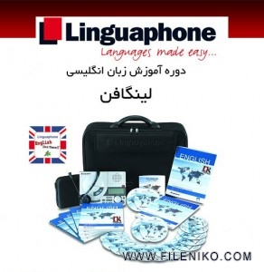 Linguaphone-English