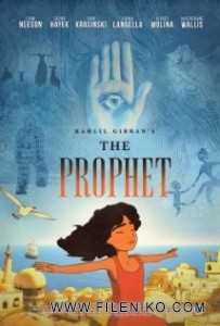 دانلود انیمیشن پیامبر – The Prophet انیمیشن مالتی مدیا