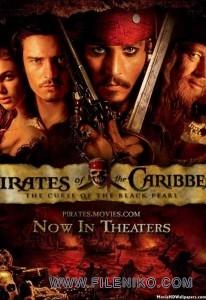 دانلود فیلم سینمایی Pirates of the Caribbean: The Curse of the Black Pearl اکشن فانتزی فیلم سینمایی ماجرایی مالتی مدیا مطالب ویژه