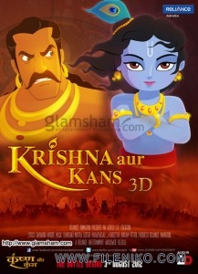 01 krishna aur kans 1 217x300 - دانلود انیمیشن کریشنا اور کانس – Krishna Aur Kans
