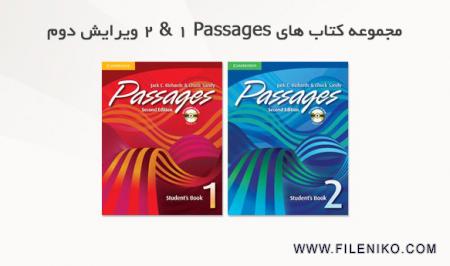 دانلود مجموعه کتاب های Passages 1 & 2 ویرایش دوم آموزش زبان مالتی مدیا