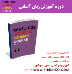 Routledge-Intensive-German-Course
