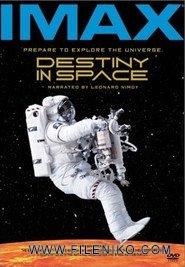 دانلود مستند Destiny in Space 1994 هدفی در فضا مالتی مدیا مستند