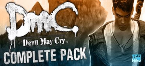 دانلود بازی DmC: Devil May Cry Complete Edition برای PC
