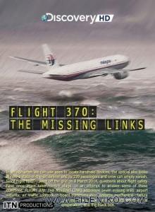 دانلود مستند Flight 370: The Missing Links 2014 پرواز 370:سرنخهای گمشده مالتی مدیا مستند