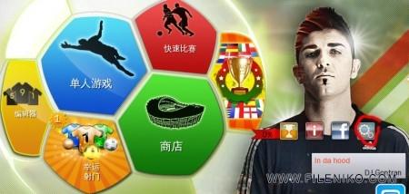 دانلود Real Football 2012 1.8.0ag – بازی فوتبال واقعی 2012 اندروید بازی اندروید موبایل ورزشی