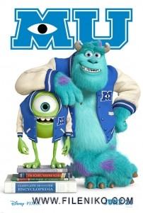 دانلود انیمیشن Monsters, Inc کارخانه هیولاها دوبله فارسی دوزبانه انیمیشن مالتی مدیا