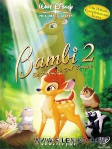 دانلود انیمیشن Bambi II بامبی2 دوبله فارسی دوزبانه انیمیشن مالتی مدیا