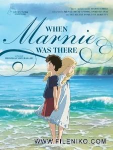 دانلود انیمیشن When Marnie Was There زبان اصلی با زیرنویس فارسی انیمیشن مالتی مدیا