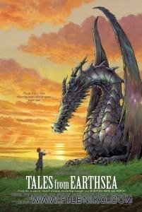 دانلود انیمیشن Tales from Earthsea حکایت دریای زمین دوبله فارسی دوزبانه انیمیشن مالتی مدیا