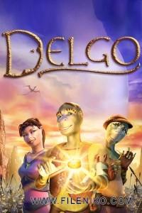 دانلود انیمیشن Delgo دلگو دوبله فارسی انیمیشن مالتی مدیا