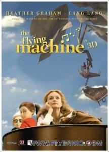 دانلود انیمیشن The Flying Machine ماشین پرنده دوبله فارسی دوزبانه انیمیشن مالتی مدیا
