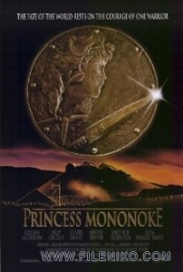 دانلود انیمیشن شاهزاده مونونوکه – Princess Mononoke دوبله فارسی سه زبانه انیمیشن مالتی مدیا