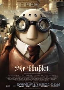 دانلود انیمیشن کوتاه Mr Hublot آقای هابلوت برنده اسکار 2014 انیمیشن مالتی مدیا