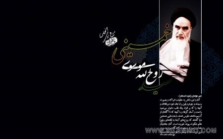 دانلود مستند روح الله مالتی مدیا مجموعه تلویزیونی مستند